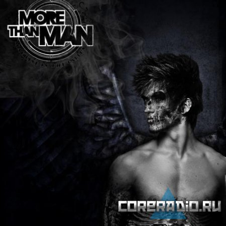 More Than Man - Machine In The Garden EP [2011]