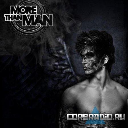 More Than Man - Machine In The Garden EP [2011]