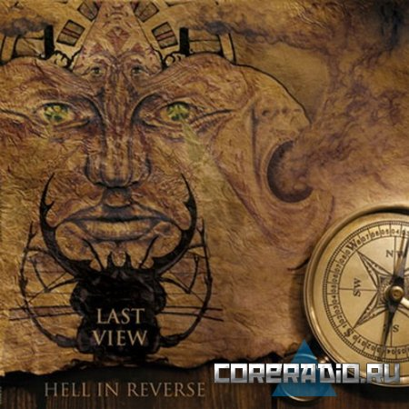 Last View - Hell In Reverse (2011)