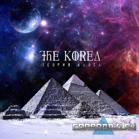 The Korea - Теория Хаоса (Single 2011)