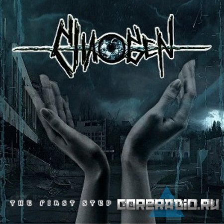 Chaogen - The First Step To Ascension [EP] (2011)