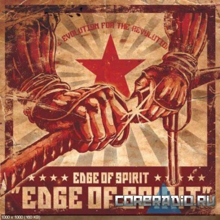 EDGE OF SPIRIT - EDGE OF SPIRIT [2009]