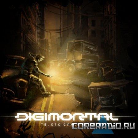 Digimortal - Те, кто спаслись (2011) Single