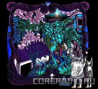 Sidharia - Sidharia [EP] (2011)