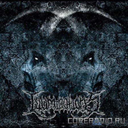 ILLUMINATIONS - ILLUMINATIONS [EP] (2011)