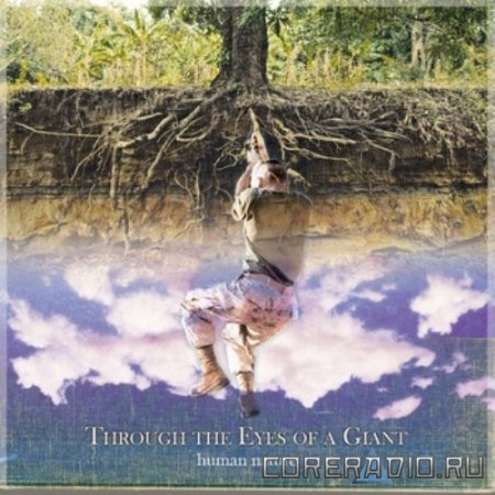 Through the Eyes of a Giant - Human Nature [EP] (2011)