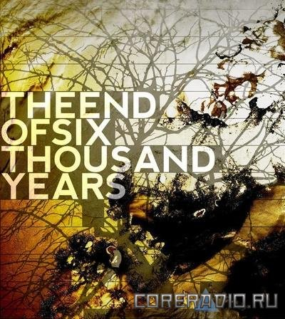The End Of Six Thousand Years - Perpetuum (2012)
