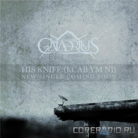 Caladrius - His Knife [New Song] (2012)