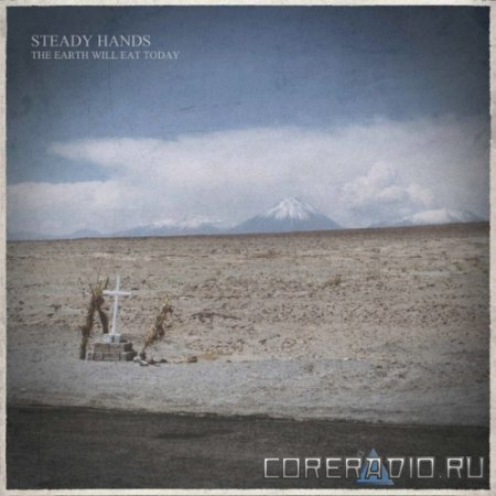 Steady Hands - The Earth Will Eat Today [EP] (2011)