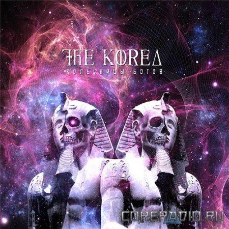 The Korea - Колесницы Богов (2012)