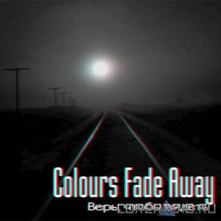 Colours Fade Away - Верь, чтобы видеть EP (2012)