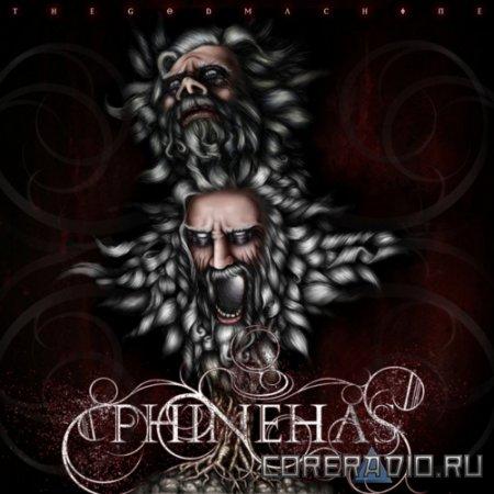 Phinehas - thegodmachine (2011)