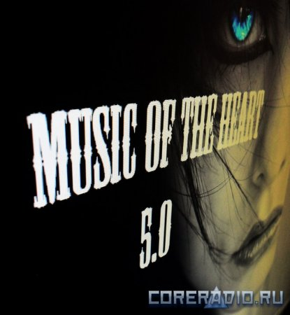 Music of the Heart Vol.5.0