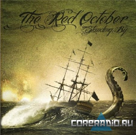 The Red October – Standing By [EP] (2011)
