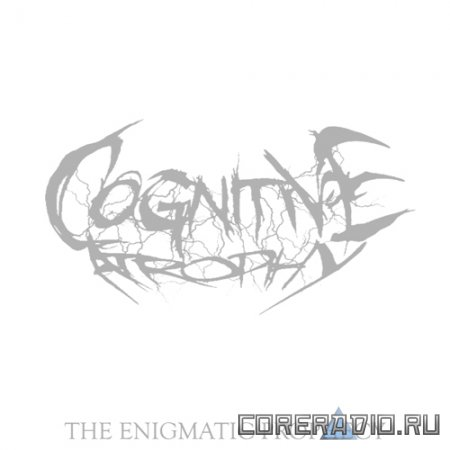 COGNITIVE ATROPHY - THE ENIGMATIC PROPHECY [EP] (2011)