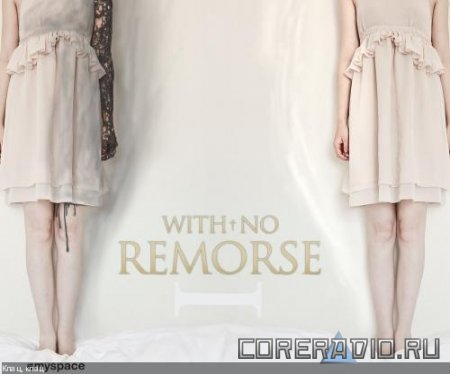 With No Remorse - EP (2011)
