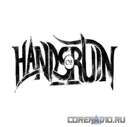 Hands of Ruin - Realizations EP (2011)